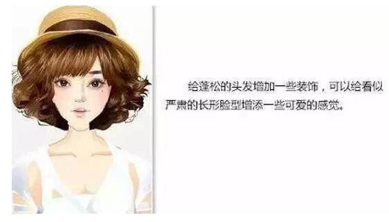 美女 手绘 现代 线条 长发